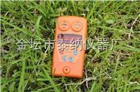 CJR4/5 甲烷二氧化碳测定器