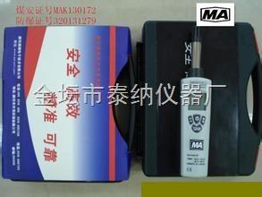 YWSD50/100 防爆溫濕度計