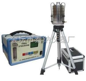 TYK6 八级气溶胶粒度分布采样器