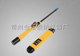 VM560 高阻管线专用定位仪