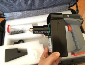 TN800 红外线熏蒸气体检测仪