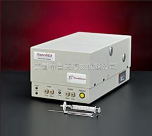 NanoDLS 高靈敏在線粒度分析儀