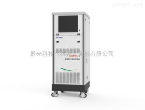 聚光科技LAMPAS-3.0大气细颗粒物在线质谱监测系统
