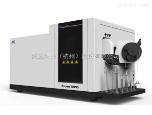 Expec 7000 聚光科技EXPEC 7000型电感耦合等离子体质谱仪(ICP-MS)