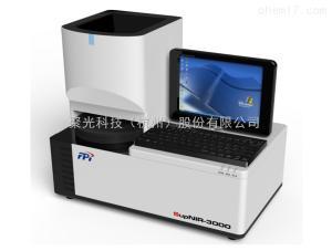 SupNIR-3000 聚光科技SupNIR-3000系列近红光谱外分析仪
