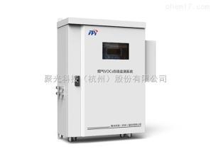 ETMS-100 聚光科技有机废气TVOC在线监测系统ETMS-100