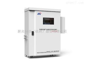 ETMS-300 聚光科技无机废气排放在线监测系统ETMS-300