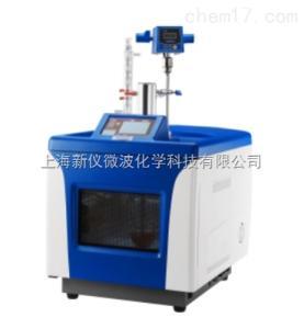 UWave-2000 微波/紫外/超声波多功能合成萃取反应仪