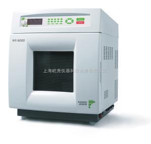 WX-8000 专家型密闭微波消解仪