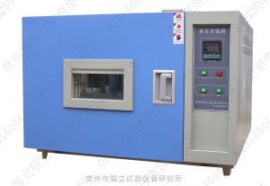 LH系列 老化试验箱