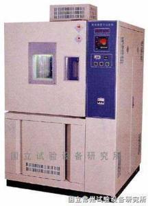 可程式高低温试验箱设备