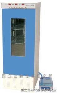 HSX系列 恒溫恒濕培養箱