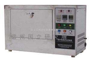 LUV-2 紫外光加速老化试验箱