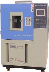 GDJ系列 高低温交变试验箱