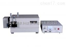 WGD-3 组合式多功能光栅光谱仪