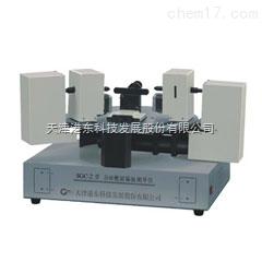 SGC-2 自动椭圆偏振测厚仪