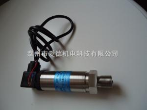 PBS-310AP 真空压力变送器