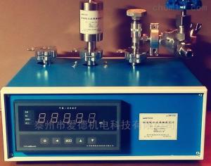 VR-209C-510A--BZ 0.1級真空度標準器真空壓力計量檢定儀