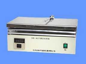DB-4C 不锈钢电热板