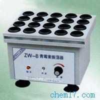 ZW-B 青霉素振荡器