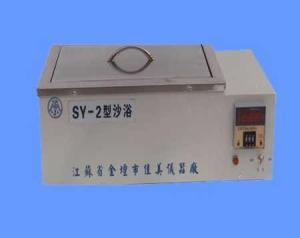 SY-2 沙浴