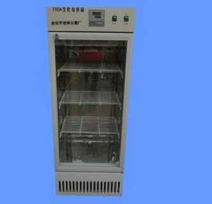 150A 数显生化培养箱
