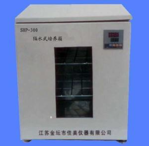 SHP300 隔水式培养箱