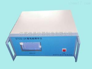 ETCG-2A 微电脑测汞仪