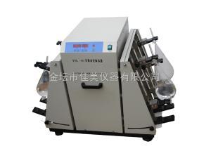 TTL-800(6个) 萃取净化振荡器