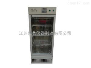LRH-500 生化培养箱