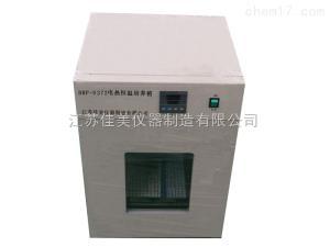 DHP-9052 电热恒温培养箱