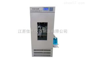 LHP-160E 恒温恒湿培养箱