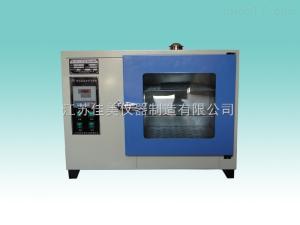 DHG-9101-0 电热恒温干燥箱