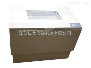BSD-WX2350 卧式摇床