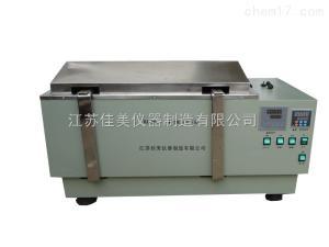 JMR-8 多功能血液溶浆仪