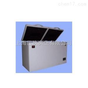 BL-388/241W 国产BL-388/241W防爆冰箱,防爆卧式冷柜 支持国产就选上海巴玖