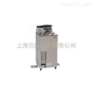 MLS-3030CH 三洋MLS-3030CH高壓滅菌器  日本進口優品盡在上海巴玖