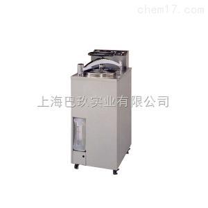 MLS-3030CH 进口优品 MLS-3030CH日本松下 进口高压灭菌器 上海巴玖只为优品代言