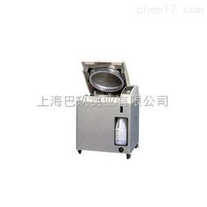 MLS-3750 日本三洋MLS-3750全自動高壓蒸汽滅菌器  要想買的好快上巴玖找