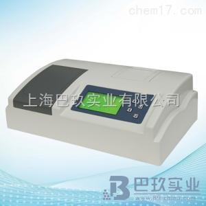吉大·小天鵝GDYQ-100M多參數食品安全分析儀(50個參數)