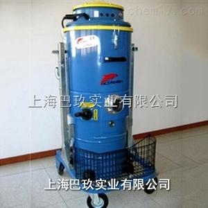 DM3-100SE吸塵器