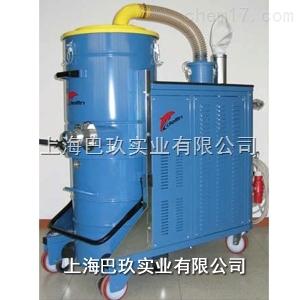 DG70 Export工業吸塵器