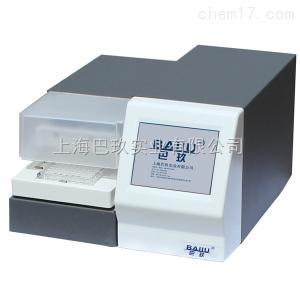 全自动洗板机SAF-505H洗板机品牌价格
