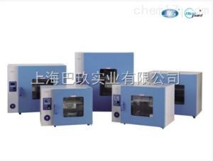 一恒干培两用箱PH-050(A)生产厂家