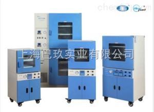 多箱真空干燥箱(电子半导体元件专用)BPZ-6210-2品牌