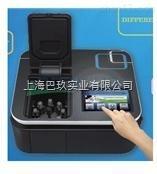 Optizen POP韩国美卡希斯进口多功能食品安全快速分析仪超值价格