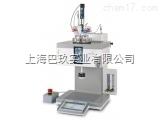 EasyMax™ 102 自動化學合成反應器優惠價