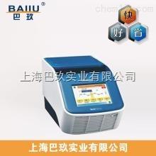 Veriti 96孔热循环仪,PCR仪价格基因扩增仪报价