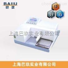 DG3090全自动洗板机生产厂家