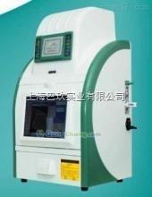 JS-2000即插即用型全自动凝胶成像分析系统一级代理